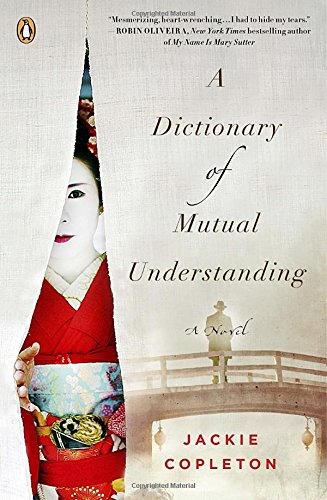 A Dictionary of Mutual Understanding, Jackie Copleton, library, peninsula community library